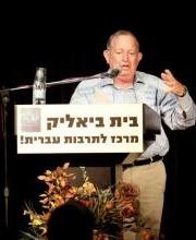 ישראל ברטל